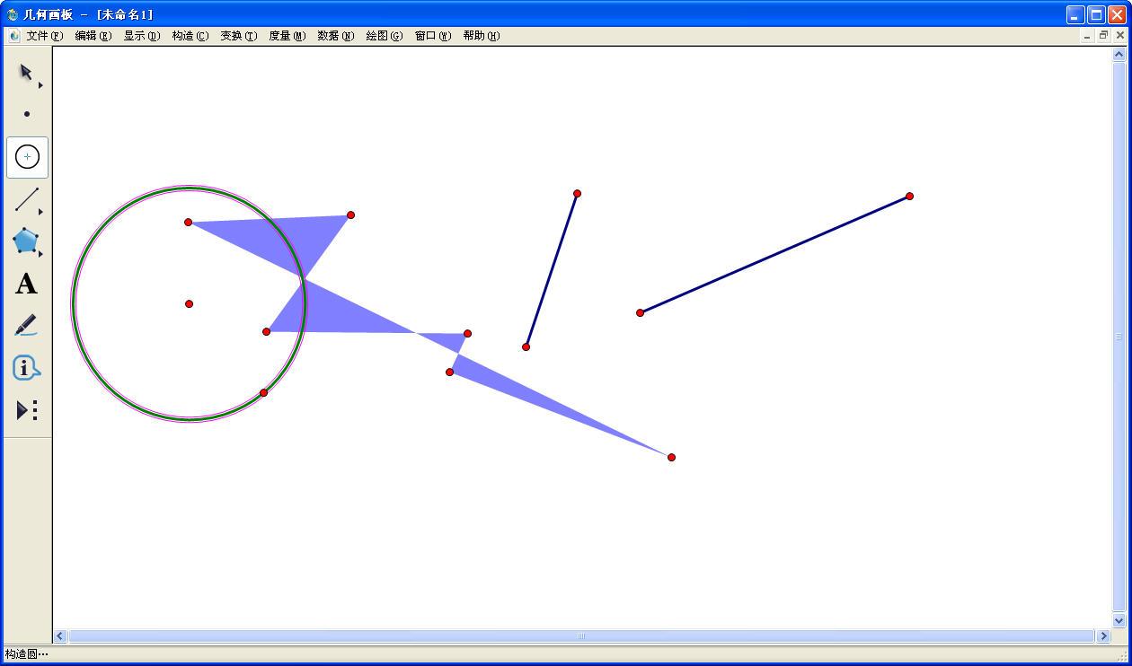 几何画板V5.05 绿色单文件版