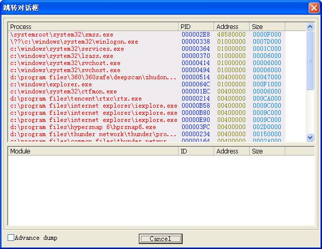 C32ASM(反汇编工具)V0.4.12 中文绿色注册表