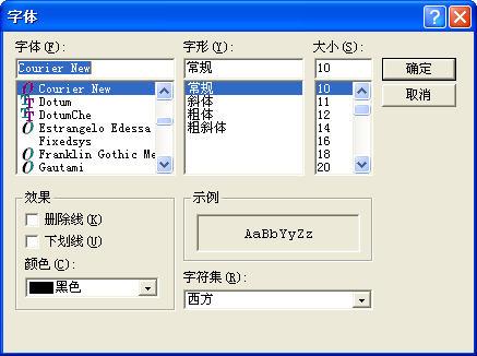 Resource Hacker(可以修改.exe文件)v3.4.0.79 简体中文