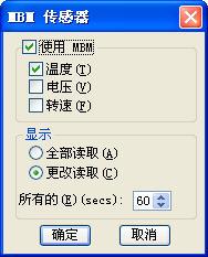 SP2004专业拷机软件V0.40汉化绿色版