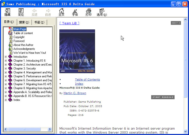MicrosoftIISvV6.0