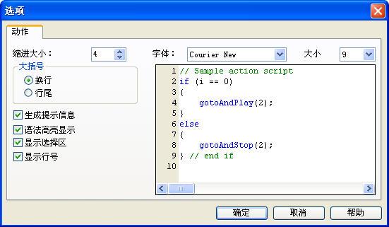 硕思闪客精灵V7.3 专业版 简体中文官方绿色版
