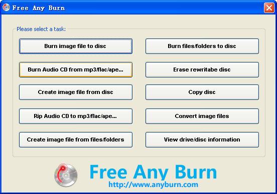 Free Any Burn(光盘刻录工具)V2.1 绿色免费版