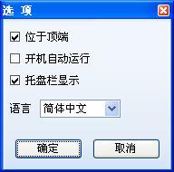 昕�D助手V2.6.0 简体中文绿色免费版