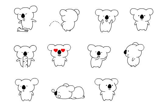 首页 联络聊天 qq表情 无赖熊qq表情包   软件介绍    无赖熊qq表情是