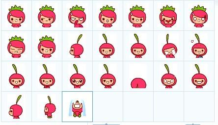 牛奶草莓小樱桃qq表情包 图片预览