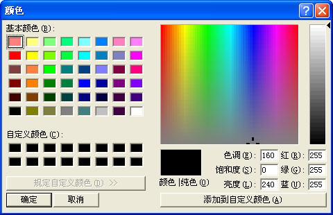 GTK2文本编辑器(Geany)V1.24 官方版截图1