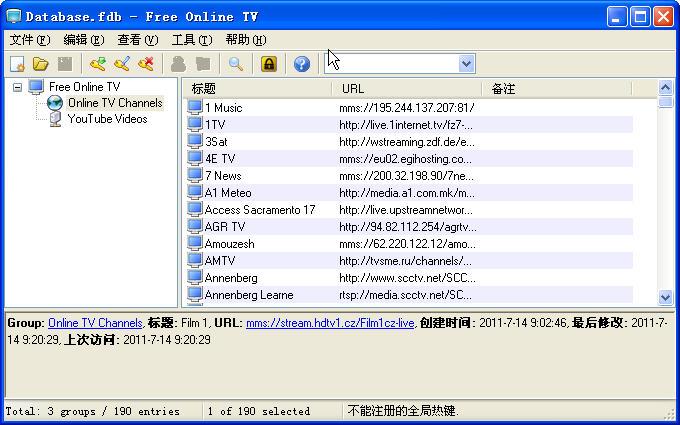 全世界电视(FreeOnlineTV)V1.0 中文免费版