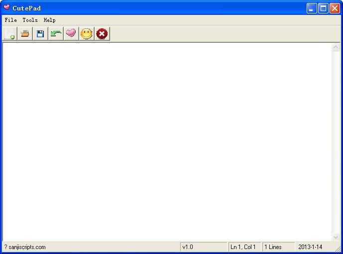 CutePadV1.0.0 绿色版