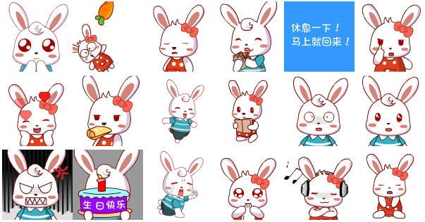 可爱白兔子表情包图片