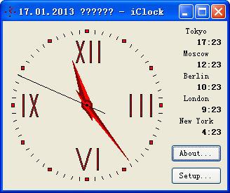 桌面世界时钟(iClock)V1.1 绿色版截图1