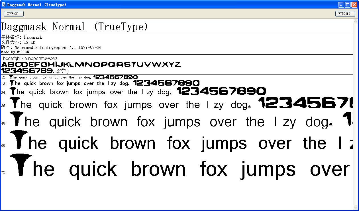特殊英文字体