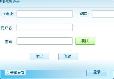 周博通微博管家V2.0.20600 新浪版 简体中文官方安装版