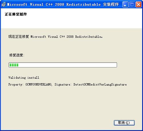VC++V2008 x86/x64