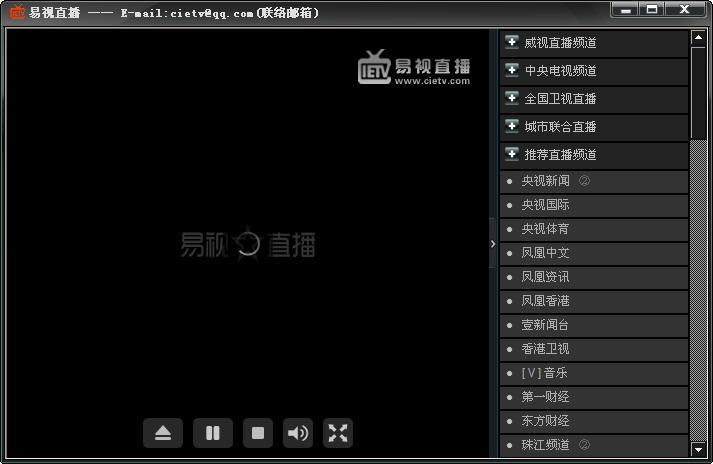 易视直播网络电视V1.0 绿色中文免费版