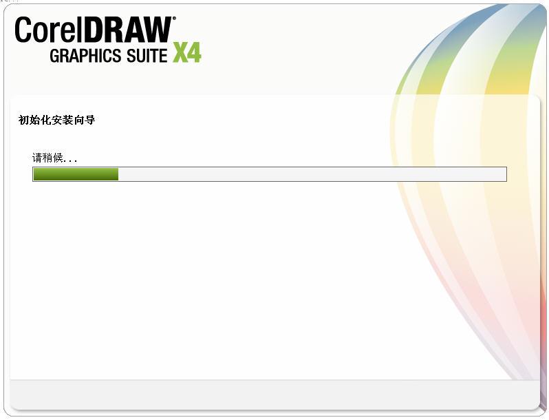 CorelDRAW X4简体中文正式版