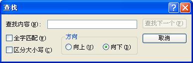 注册表监测工具V7.04 绿色汉化版
