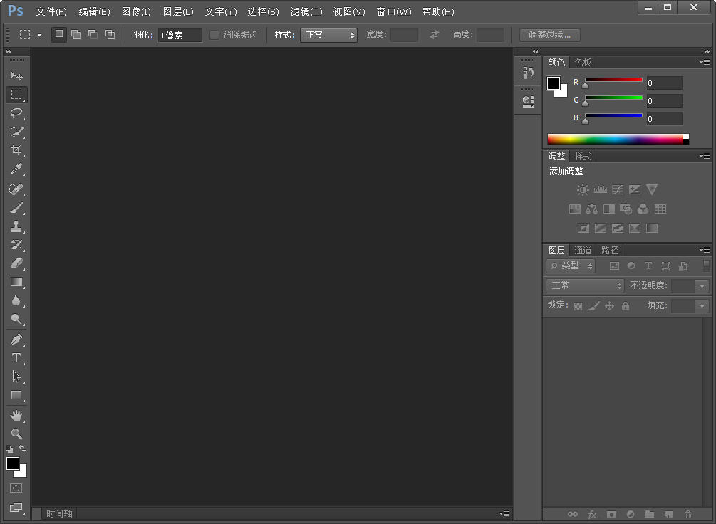 Adobe Photoshop CS6多���Z言�G色特�e�y�版