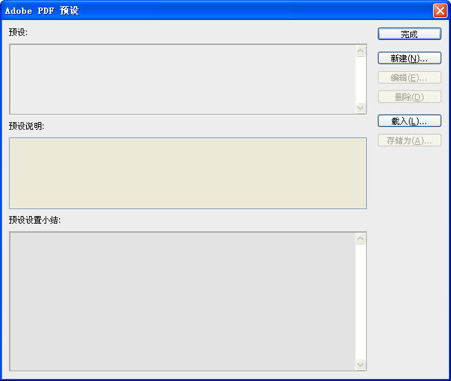 Adobe Photoshop CS6多国语言绿色特别测试版