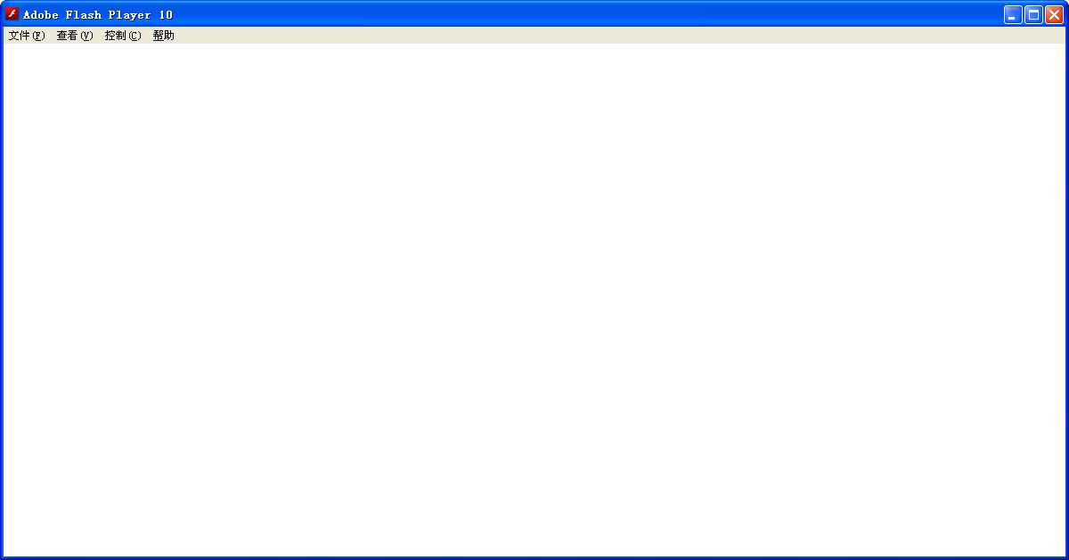 flash文件转exe工具v1