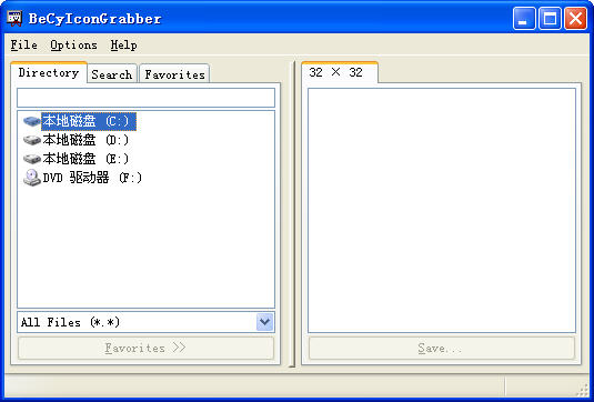 BeCyIconGrabber(图标提取器)V2.30 绿色版