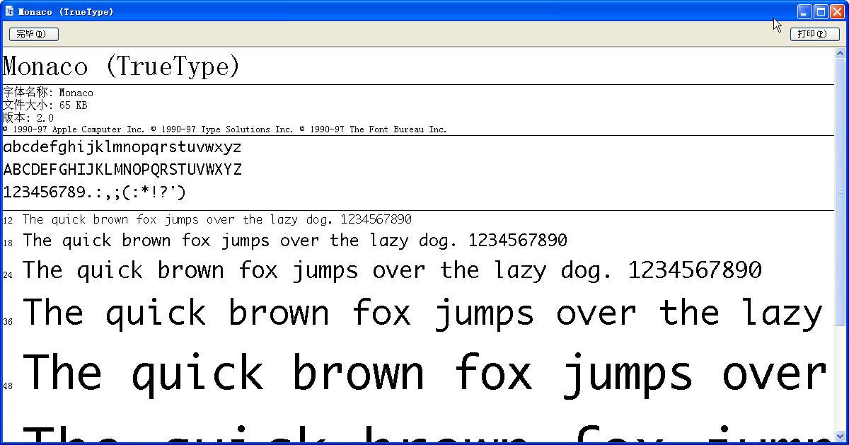 适合编程用的字体(Megatops ProCoder、Raize 、Courie)