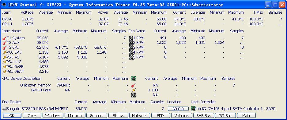 SIV(System Information Viewer)技嘉硬件检测工具V4.43 beta4 官方绿色版