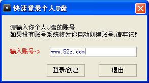 梦想网络游戏更新平台V2014.6.12 官方版