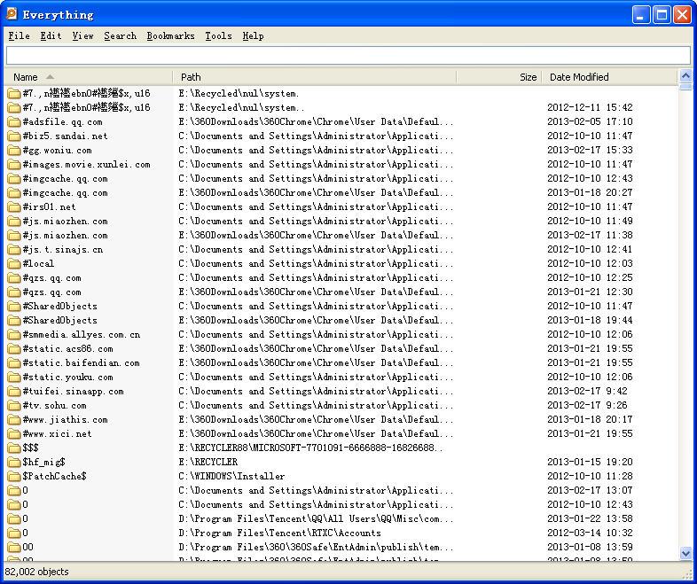 Everything(硬盘文件搜索工具)V1.4.1.888 绿色中文版