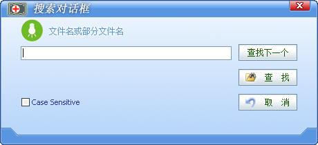 天艾达文件恢复软件V1.0.0.3 简体中文官方安装版