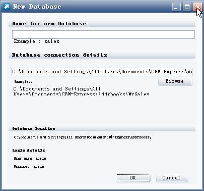 CRM-Express EnterpriseV2013.2.5版