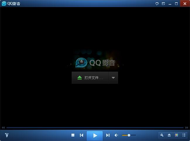 QQ影音V3.9.936.0 官方版