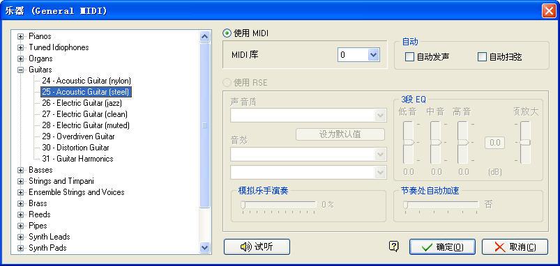 电吉他最简单的歌曲谱子- pro 吉它曲谱 V5.2 简体中文绿色版大图预览 guitar pro 吉它曲谱 V5.2