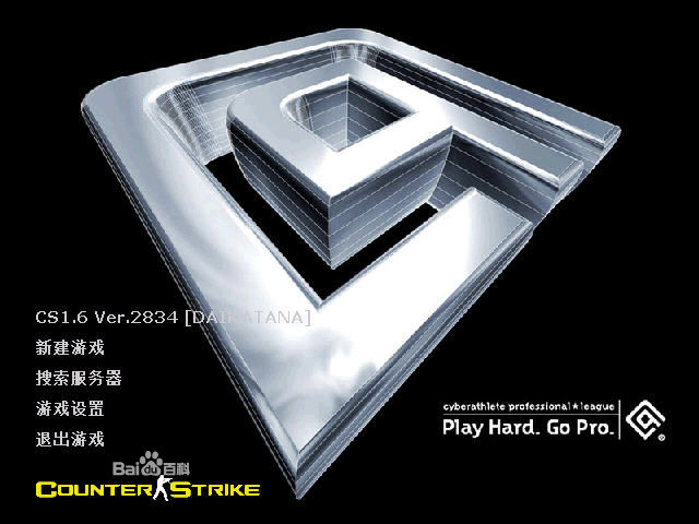 CS1.6魔兽争霸版 中文版