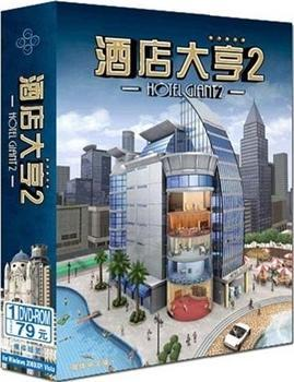 酒店大亨2 中文版