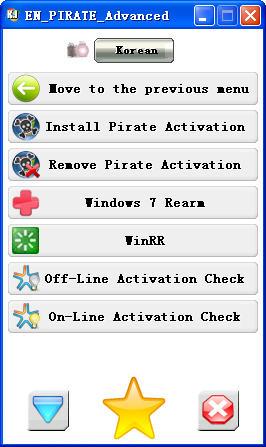 K.J Pirate Activator 8V12.9.6 通用版