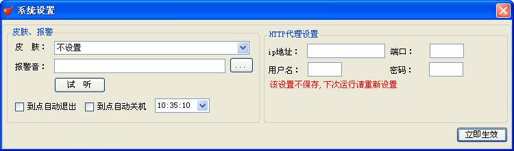 qq梦幻海底小黑 v28.55 简体中文绿色免费版 图片预览