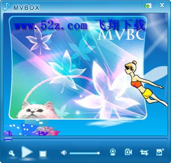 mvbox(虚拟视频聊天)V6.0.0.9 官方正式版