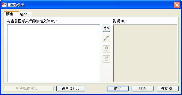 AutoCAD 2010官方中文版 64位版
