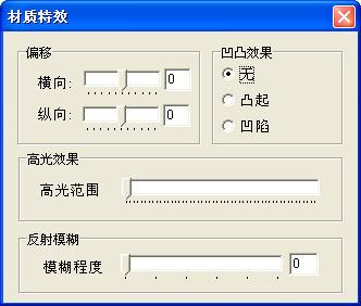 家居魔方Magic2D2013