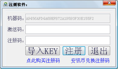 HTC官方固件下载工具V1.5 简体中文绿色免费版