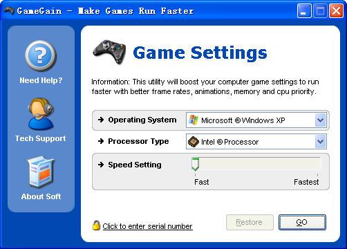 GameGain(游戏优化加速工具)V3.11.11.2013 官方正式版