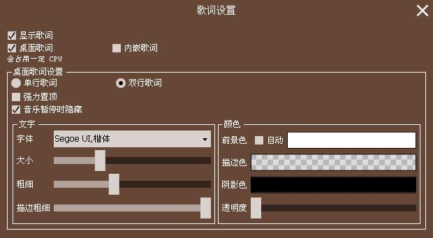 天天动听FMV1.1.3 简体中文官方安装版