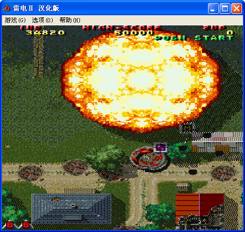 雷电2中文版下载_雷电2下载_飞翔游戏