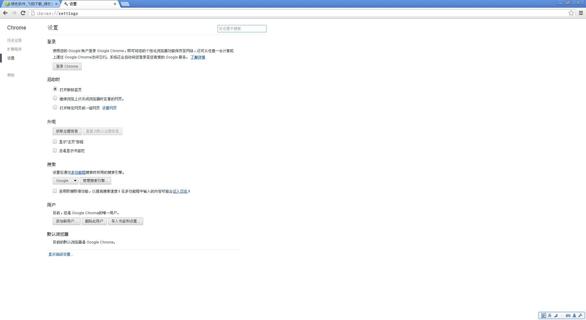 谷歌浏览器V35.0.1907.0  多国语言官方安装版