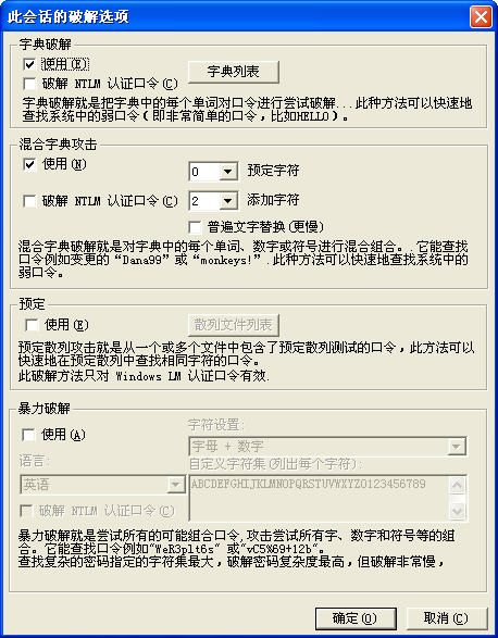 LC5V5.02 汉化中文版