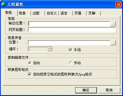 电子图库精灵V4.6