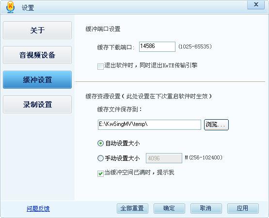 酷我K歌V3.2.0.4 官方版
