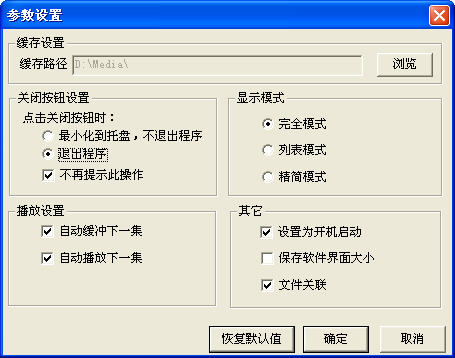 国语奇米网