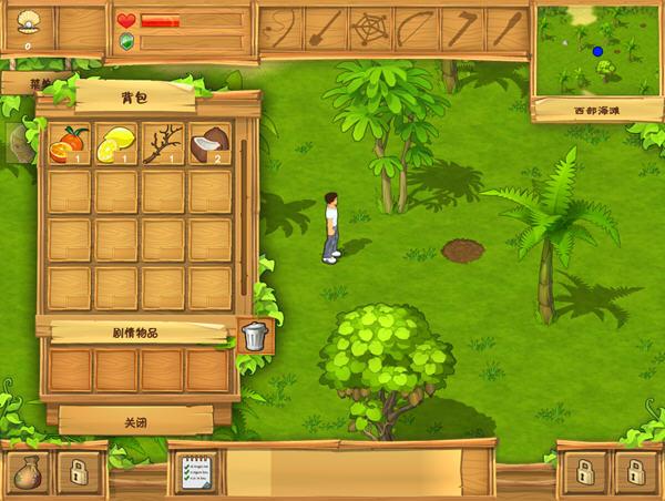 荒岛生存游戏icon